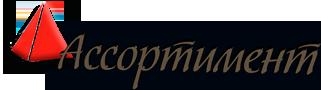 Обслуживание компьютеров Киев, абонентское обслуживание пк, ит консалтинг, компьютерный сервис